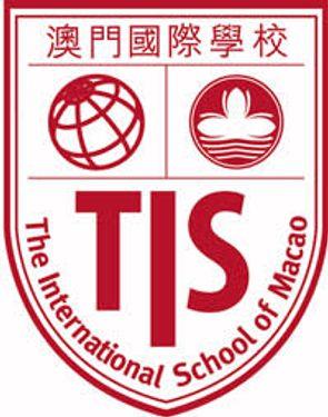 The International School of Macao