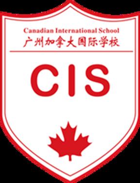 Canadian International School of Guangzhou