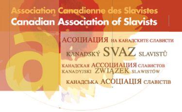 Canadian Association of Slavists